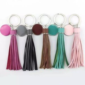Accessories - Boho chic tassel keychain bag charm trendy chic
